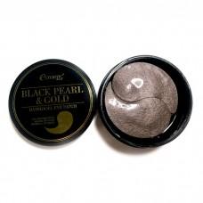Гидрогелевые патчи для глаз ЧЕРНЫЙ ЖЕМЧУГ/ЗОЛОТО BLACK PEARL&GOLD HYDROGEL EYEPATCH (60 шт)