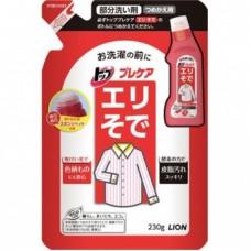 Пятновыводитель LION TOP для манжет и воротничков жидкий 230 мл мягкая упаковка