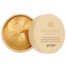 Патчи гидрогелевые с муцином улитки и золотом Petitfee Gold & Snail Hydrogel Eye Patch (60 шт)
