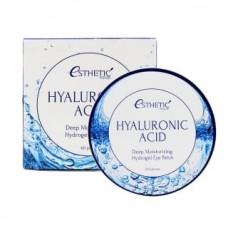 Гидрогелевые патчи для глаз с гиалуроновой кислотой ESTHETIC HOUSE Hyaluronic Acid Eye Patch