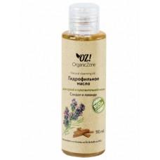 Гидрофильное масло для сухой и чувствит. кожи