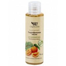 Гидрофильное масло для нормальной кожи