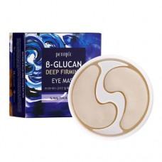 Патчи для глаз Petitfee B-Glucan Deep Firming Eye Mask